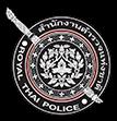 สำนักงานตำรวจแห่งชาติ