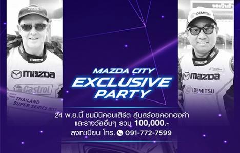 MAZDA CITY EXCLUSIVE PARTY                                   ปาร์ตี้สุดพิเศษเพื่อคนพิเศษเช่นคุณ