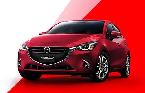 Mazda2 ดาวน์ต่ำ รับรถเร็ว