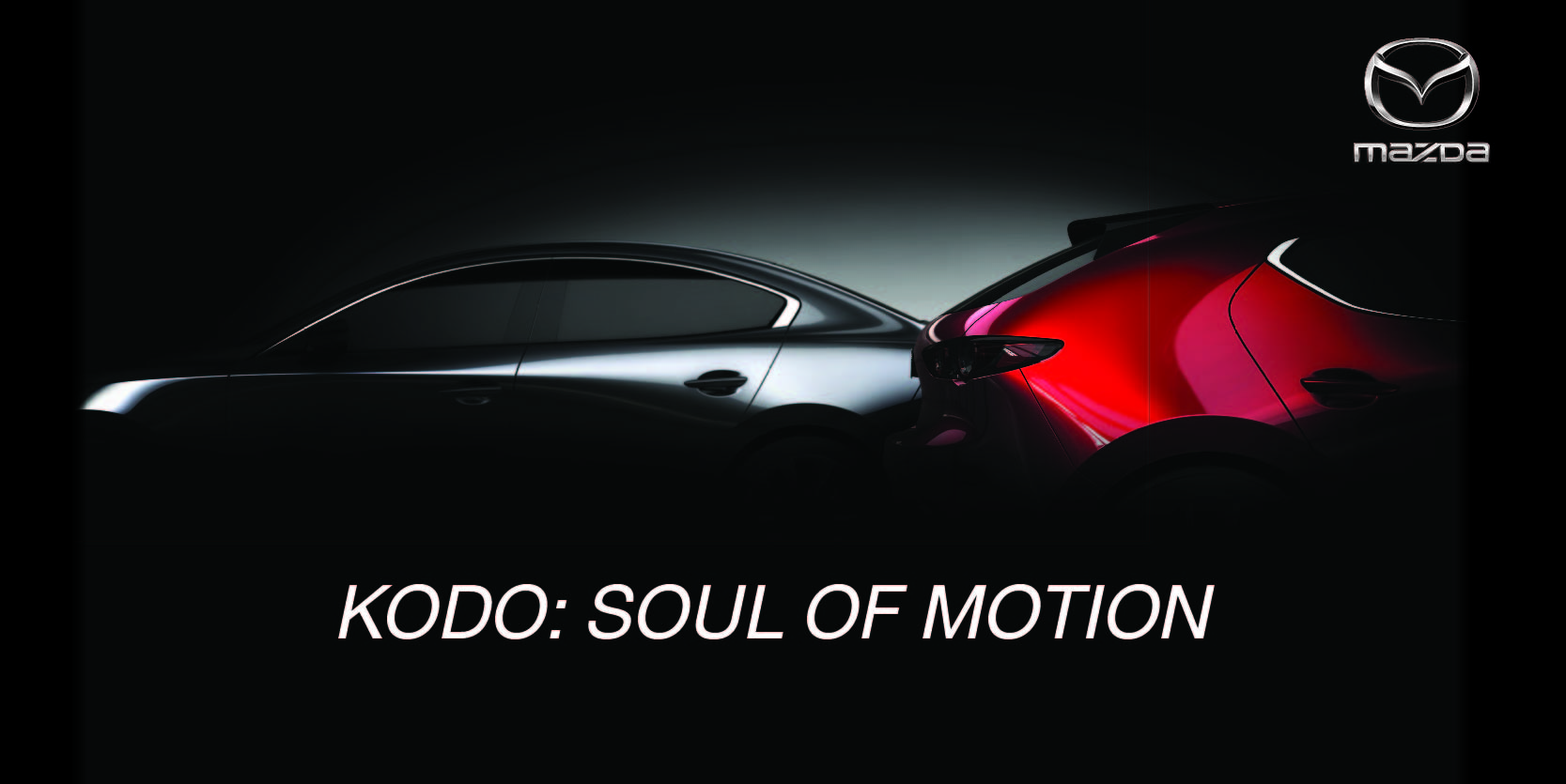 MAZDA การออกแบบโคโดะ (KODO DESIGN)