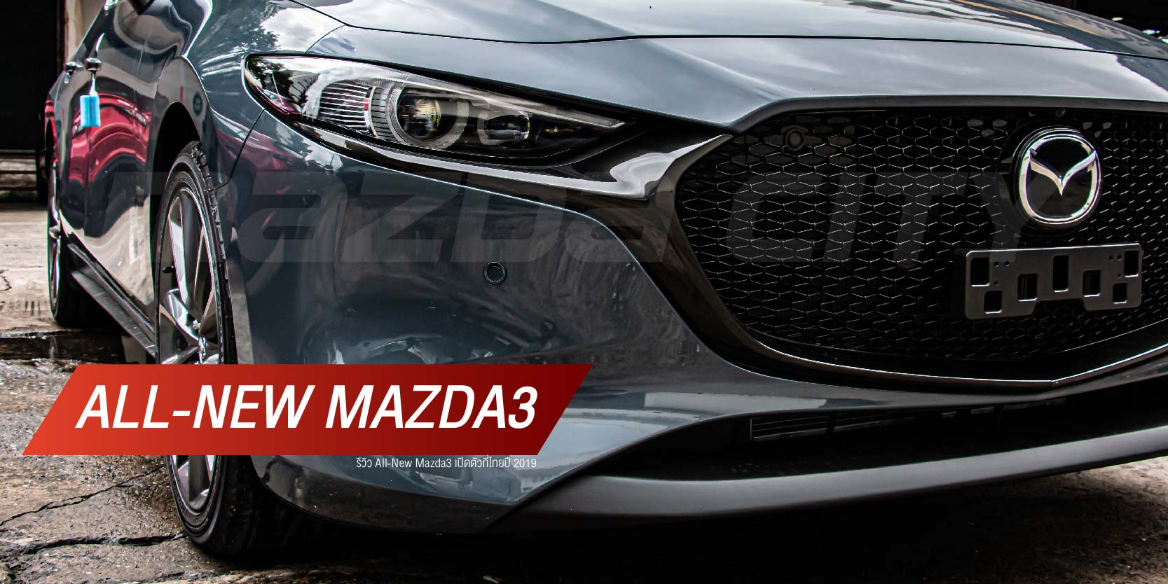 ALL-NEW MAZDA3 REVIEW