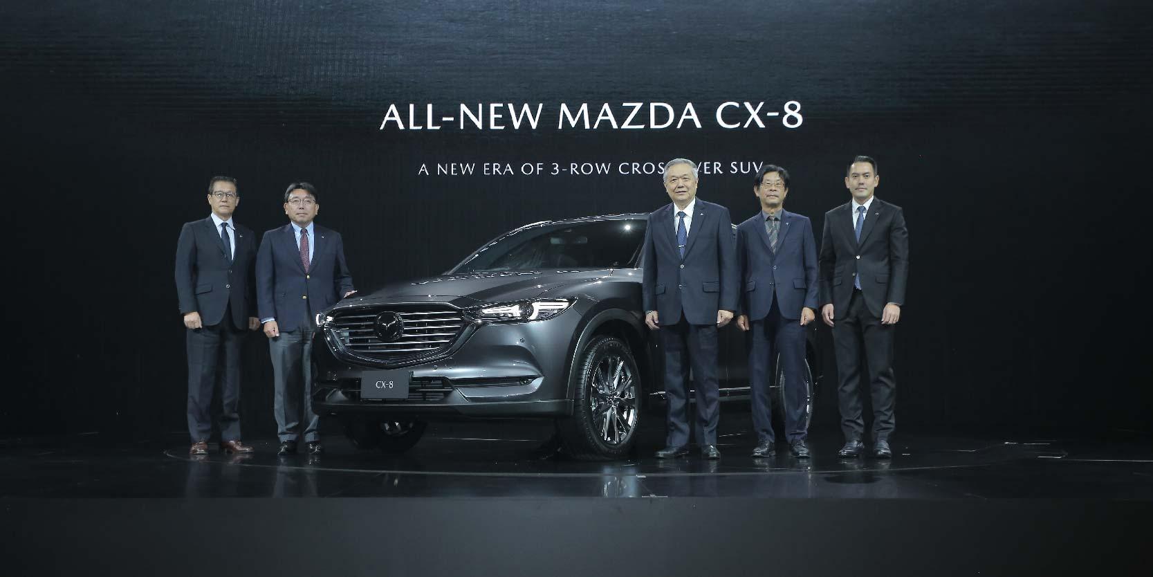 เปิดตัว All-New Mazda CX-8