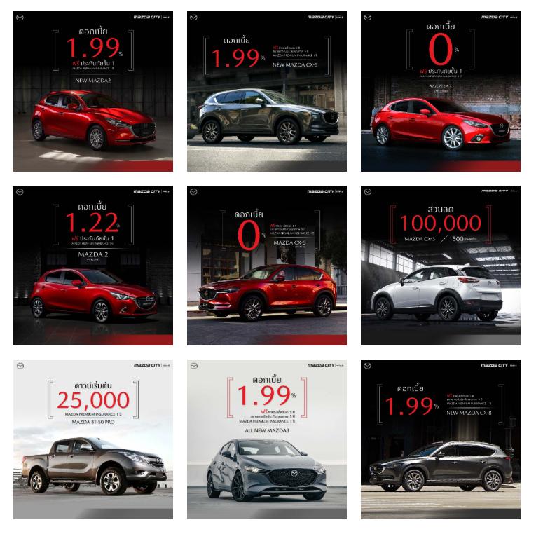Mazda Promotion 2020