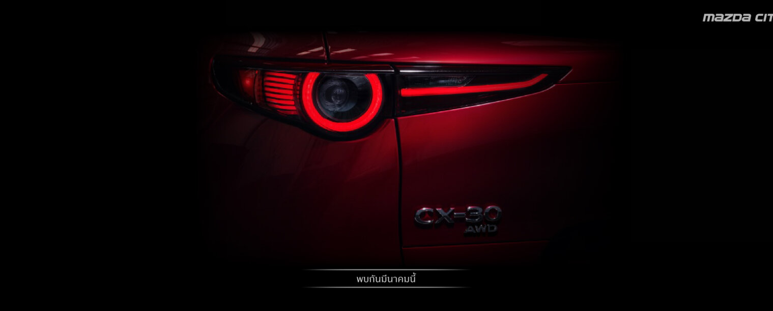 Cover - MazdaCX-30