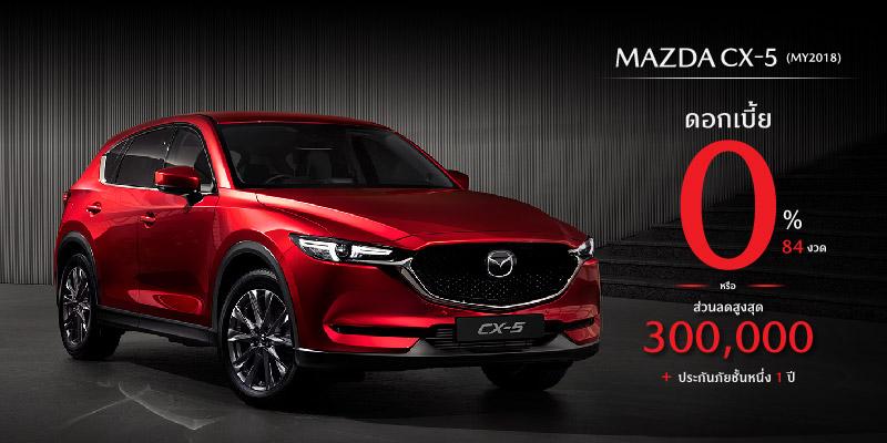 Mazda CX-5 (MY2018)
