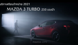 2021-mazda-3-turbo-250-horsepower