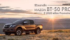 Mazda_BT-50_PRO_2020_AW