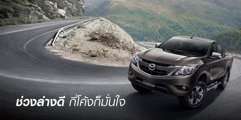Mazda_BT-50_PRO_AW-00