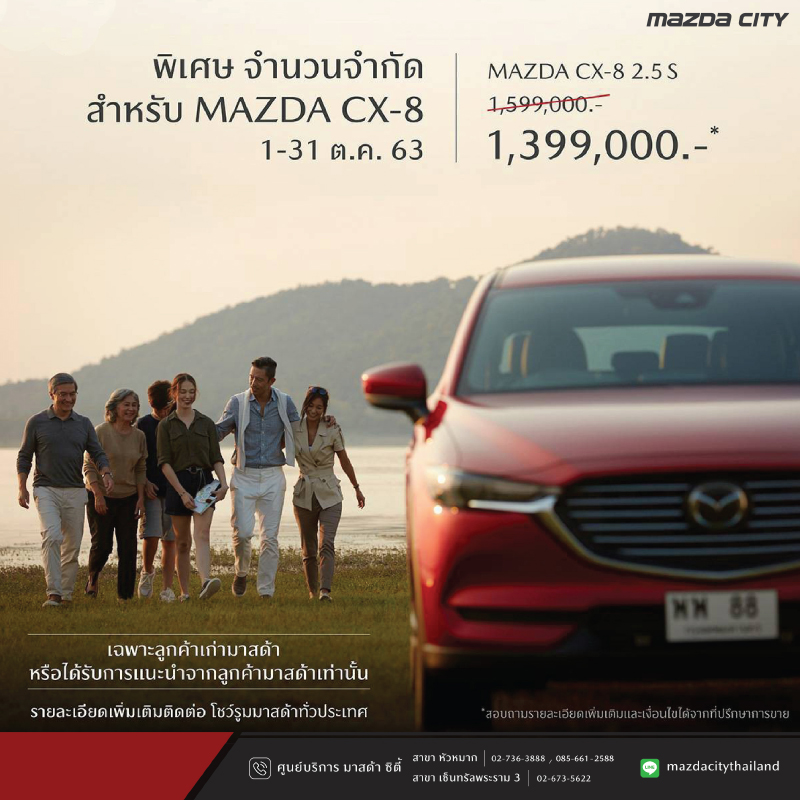 Mazda-CX8-Special-Promotion