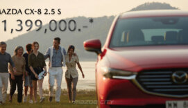 Mazda-CX8-Special-Promotion-00