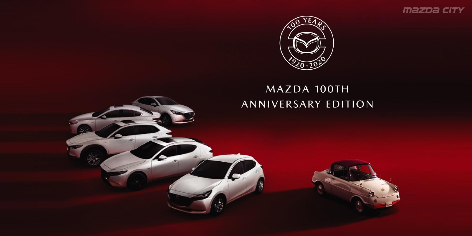 Mazda 100 ปี 01