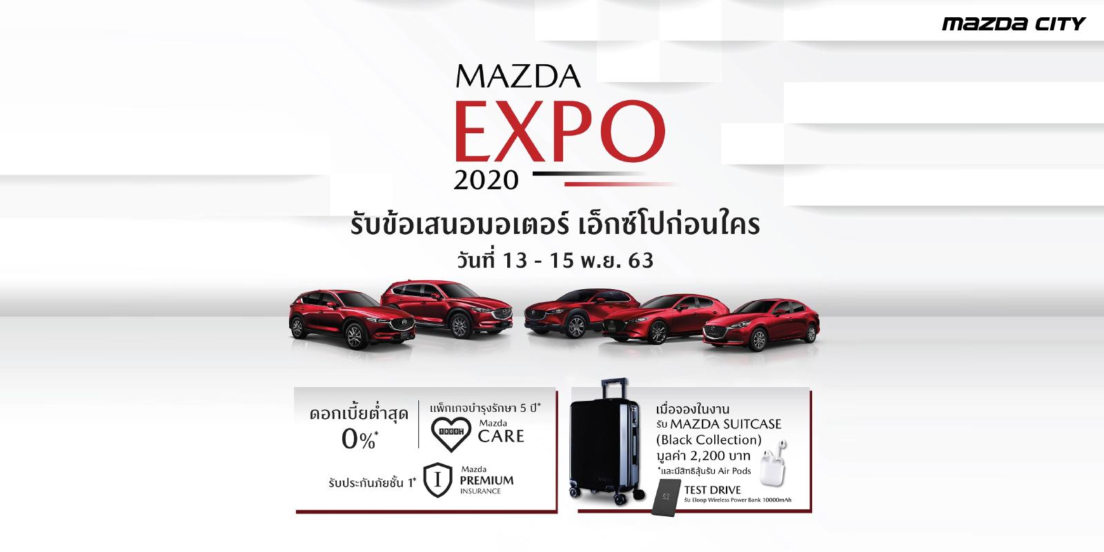 Mazda_EXPO_2020_02