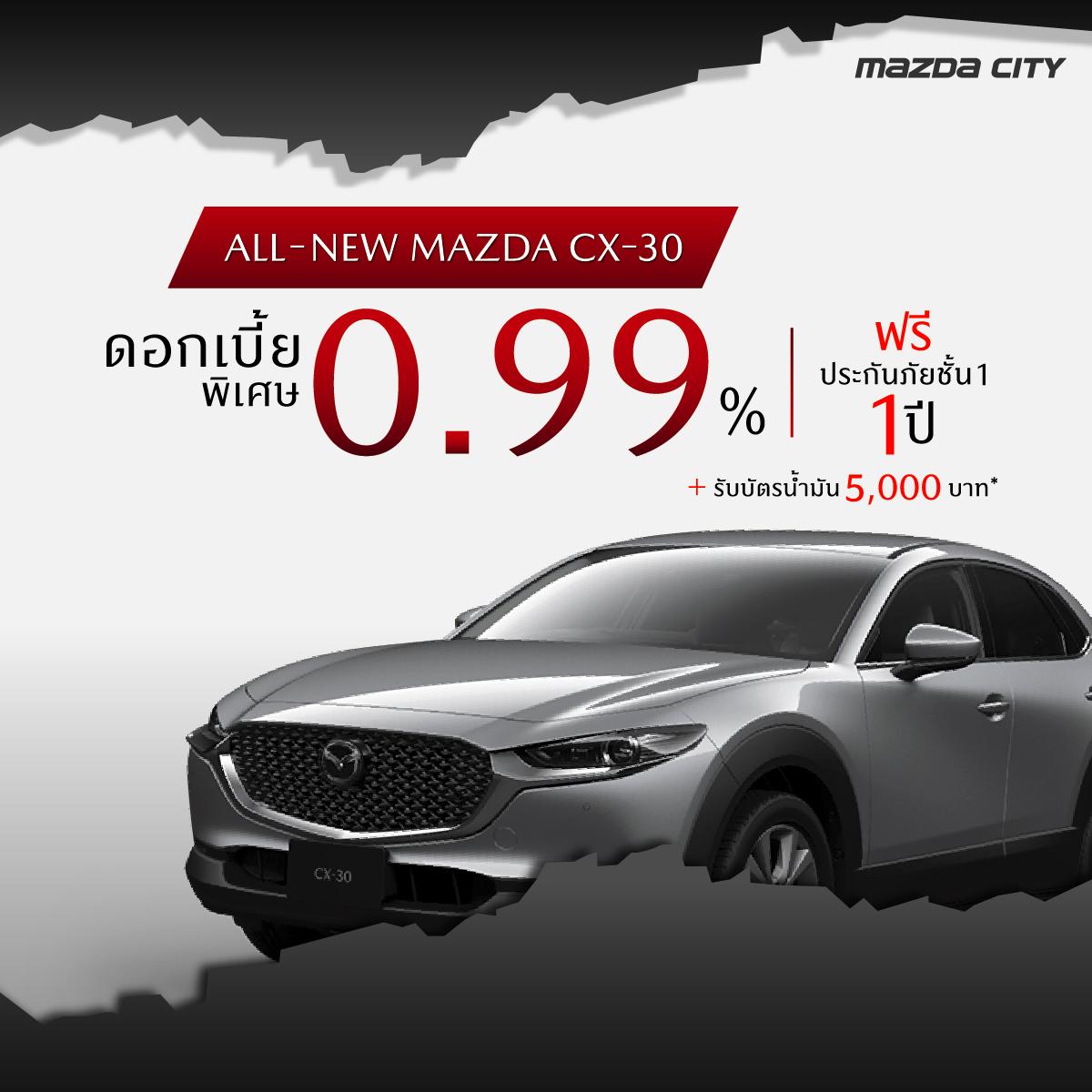 Ads.MazdaCity - March_ANMCX-30