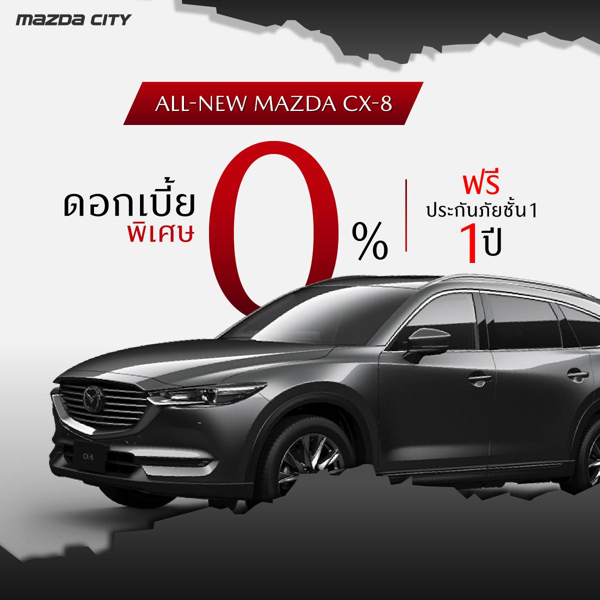 Ads.MazdaCity - March_ANMCX-8