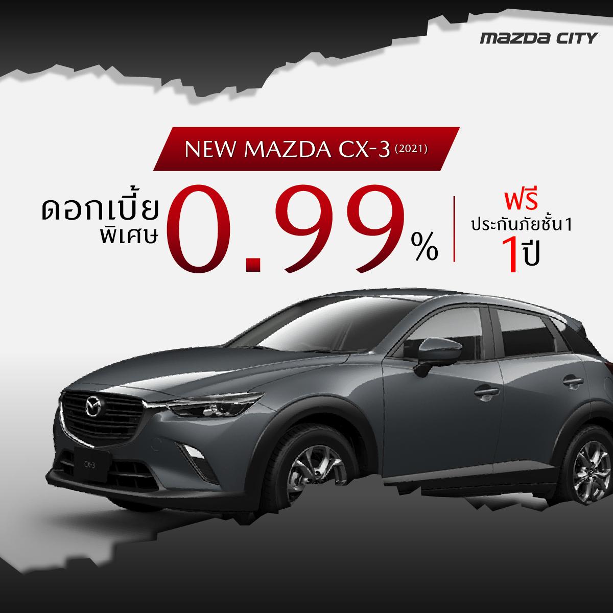 Ads.MazdaCity - March_NewCX-3