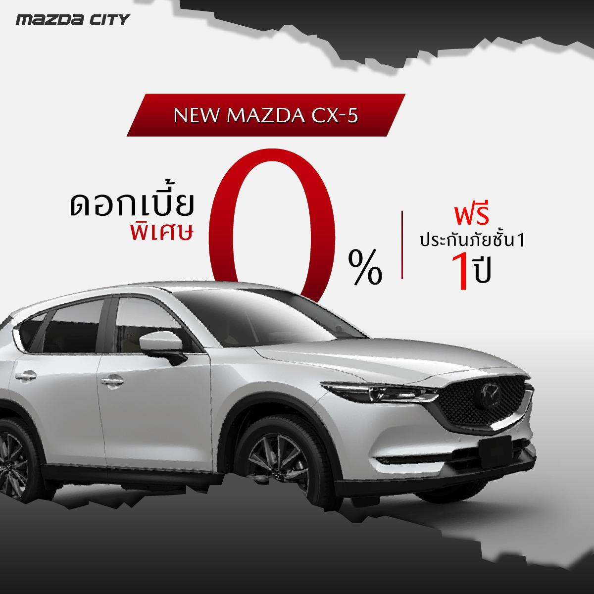 Ads.MazdaCity - March_NewCX-5