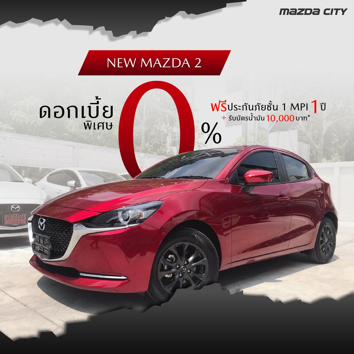 Ads.MazdaCity - March_NewM2