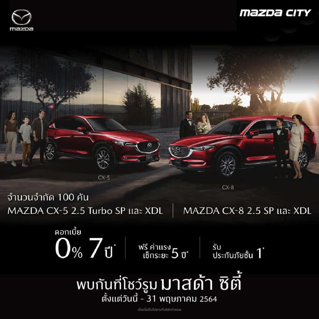 Mazda_CX_Series_Special_Offer - MazdaCity_0%7Ys