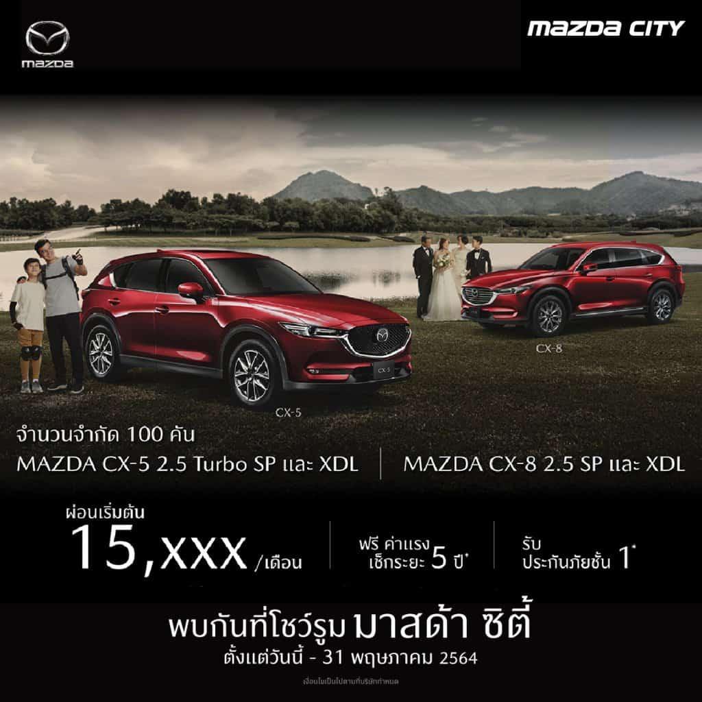 Mazda_CX_Series_Special_Offer - MazdaCity_Start15K