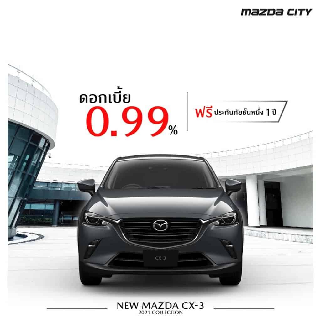 โปรโมชั่น Mazda_Ads.Campaign_September_CX-3