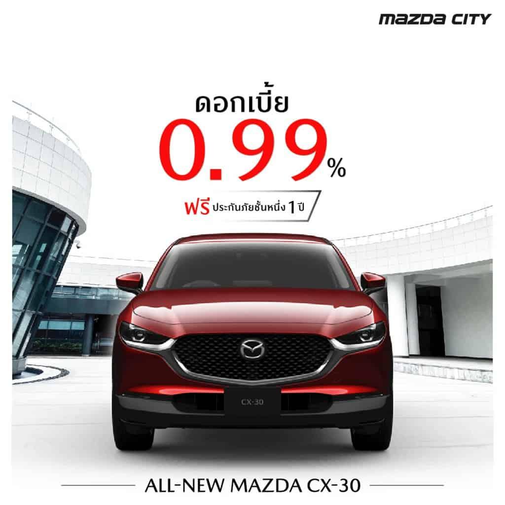 โปรโมชั่น Mazda_Ads.Campaign_September_CX-30