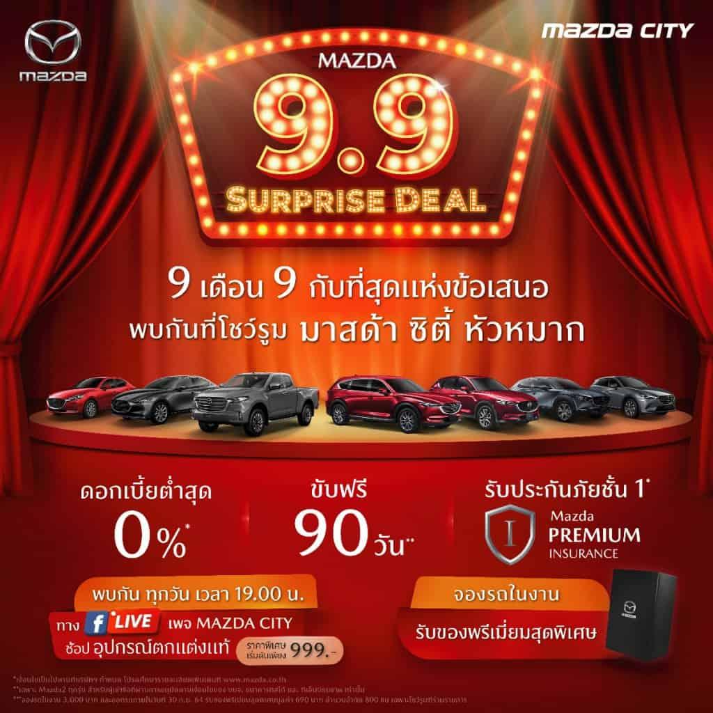 9.9 MAZDA SURPRISE DEAL - Mazda City_01