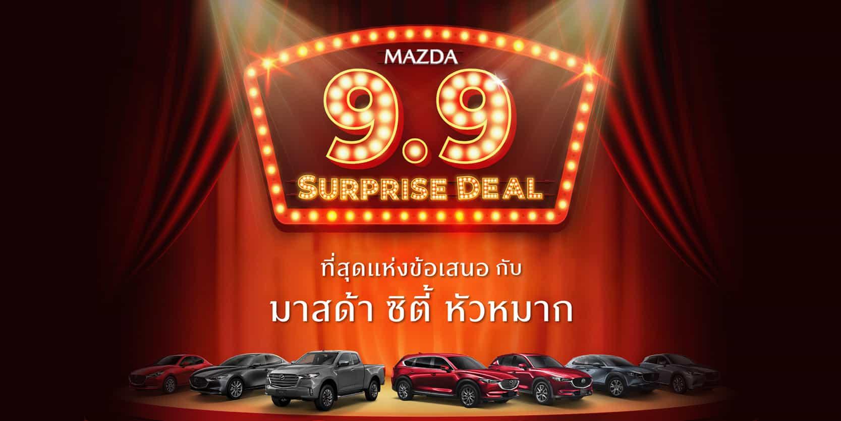 9.9 MAZDA SURPRISE DEAL - Mazda City_03